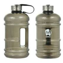 Universal Nutrition Animal Water Bottle 1890 ml Black