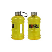 Universal Nutrition Universal Water Bottle Yellow 1890 ml